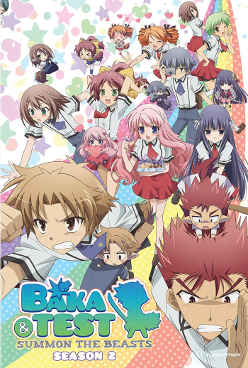 Baka to Test to Shoukanjuu Ni [2° Temporada]
