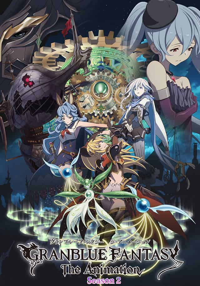 Granblue Fantasy The Animation 2 Temporada