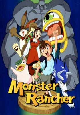 Monster Rancher Dublado