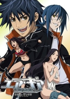 Air Gear: Kuro no Hane to Nemuri no Mori