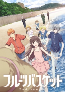 Fruits Basket 2 Temporada