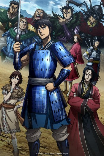 Kingdom 3 Temporada